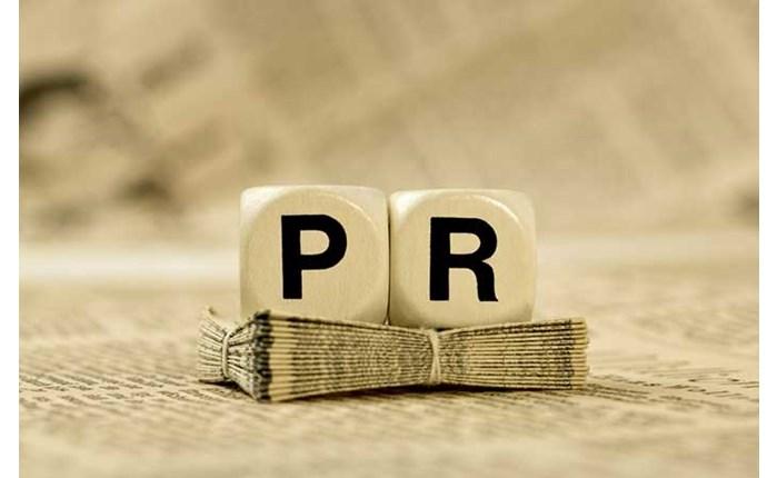 Kινητικότητα στο PR