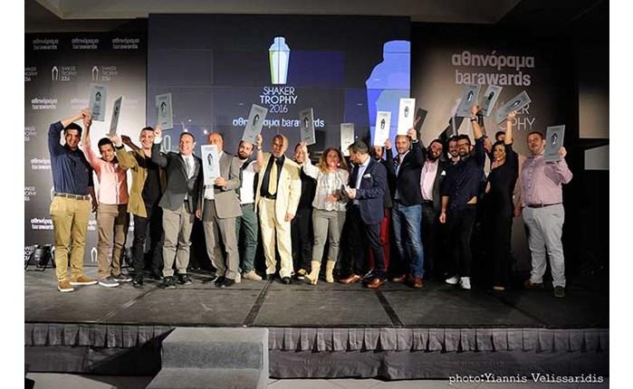 Absolut: Χορηγός στα Αθηνόραμα Bar Awards