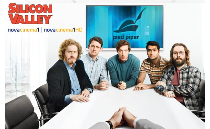 Silicon Valley III, Ταυτόχρονα με την Αμερική στα Novacinema!