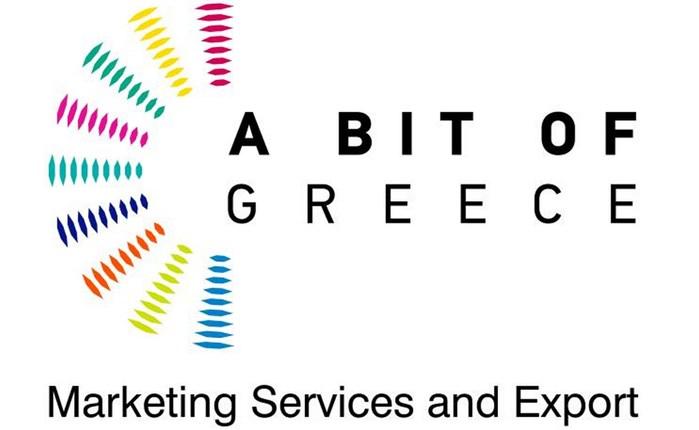 Συνεργασία A Bit of Greece με την Alcatel