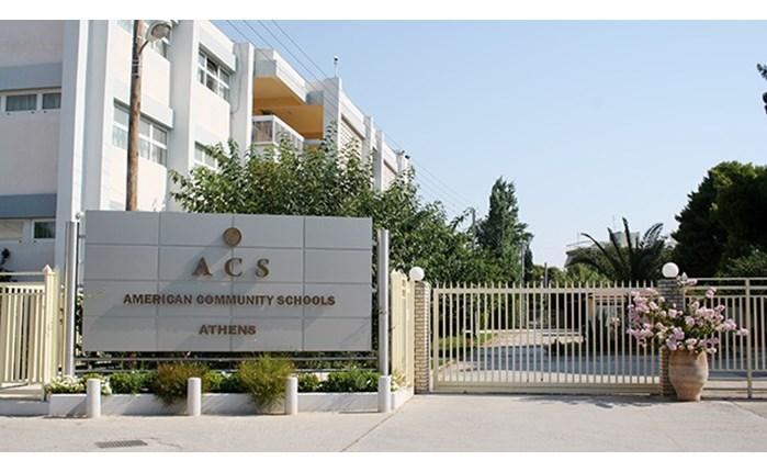 ACS Athens: Υψηλή αξιολόγηση για τη Διατήρηση της Αριστείας