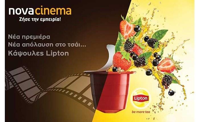 Συνεργασία Unilever - Novacinema για το Lipton