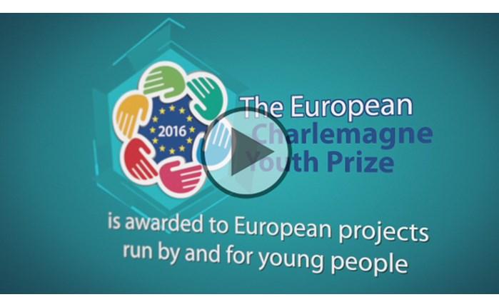 Ελληνική διάκριση στο Ευρωπαϊκό Βραβείο Καρλομάγνου
