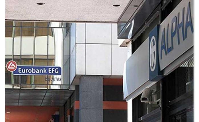 Alpha-Eurobank: Σε ποιούς έδωσαν διαφήμιση το 2015