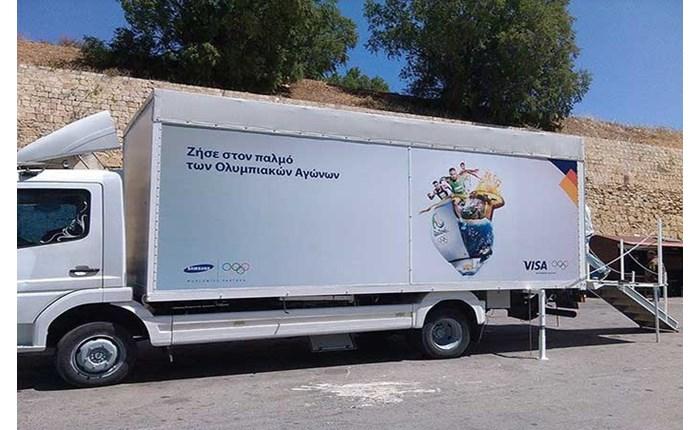 "Visa και Samsung δημιουργούν εμπειρίες ""virtual reality"""
