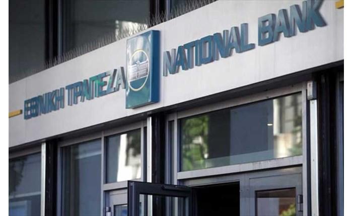 Εθνική - Attica - Πειραιώς: Πόσα δαπάνησαν για διαφήμιση