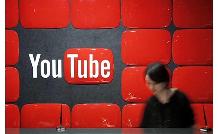 Μεγάλη συνεργασία Magna Global - YouTube για το digital video