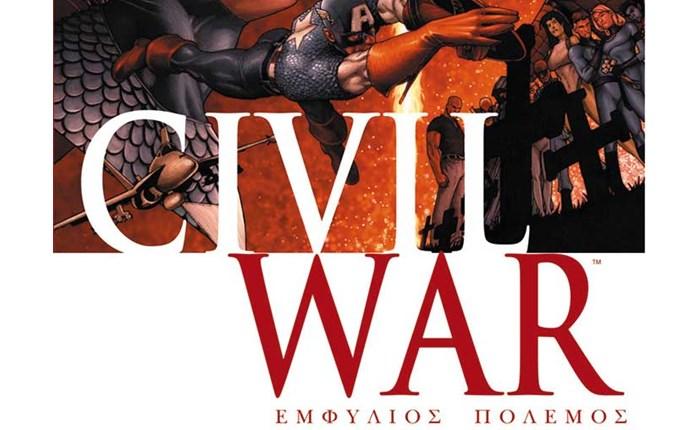 Νέο graphic novel απο τις εκδόσεις Anubis
