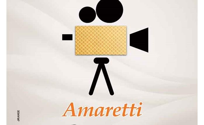 Η Οrange και τα Amaretti πάνε σινεμά
