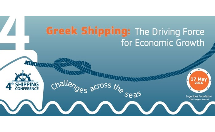 4th Shipping Conference: Greek Shipping