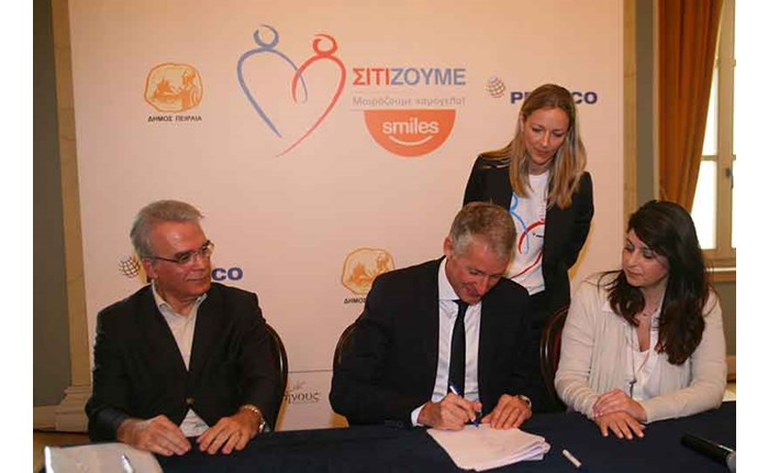 PepsiCo: Σύμφωνο Συνεργασίας με Δήμο Πειραιά