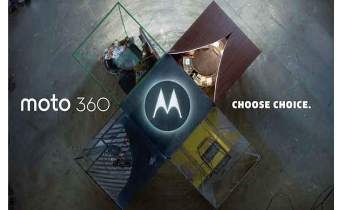 Στην Ogilvy το παγκόσμιο δημιουργικό της Motorola