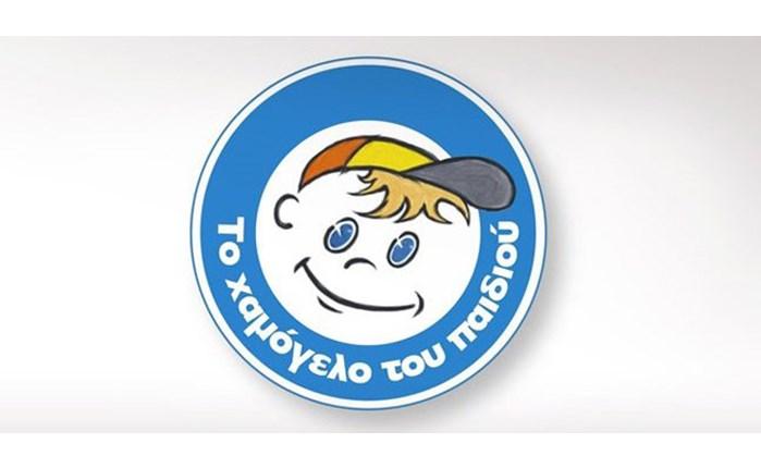 17 Μαΐου: Παγκόσμια Ημέρα Γραμμών Βοήθειας για τα Παιδιά
