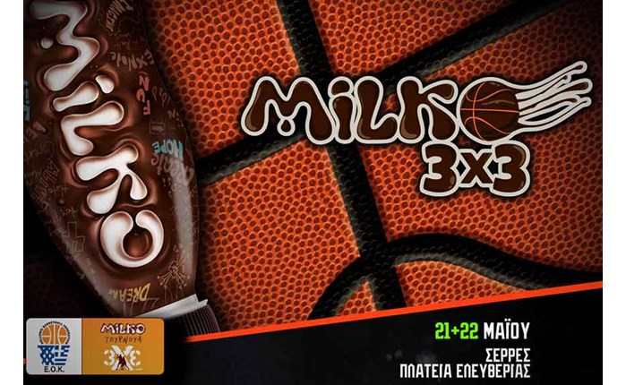 Milko: Συνεχιζεται με επιτυχία το τουρνουά 3Χ3