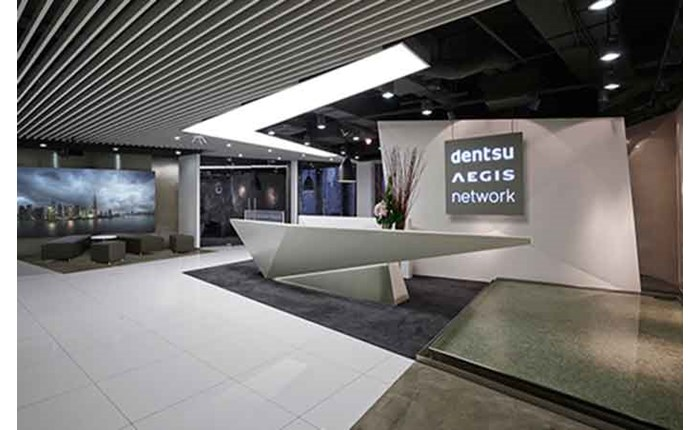 Dentsu Aegis: Σημαντική ανάπτυξη στην ΕΜΕΑ