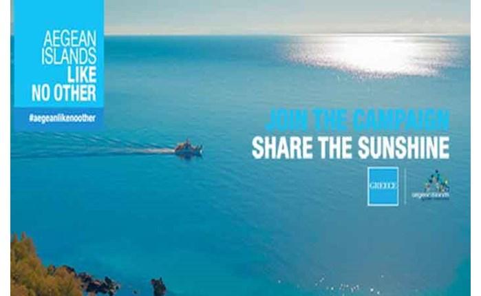 Like & Follow the Aegean Islands!