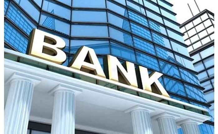 Oι «αγαπημένοι» των τραπεζών…
