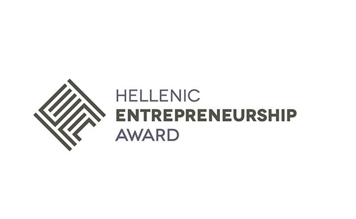 Βραβείο Επιχειρηματικότητας: Ανακοίνωσε τους φιναλίστ
