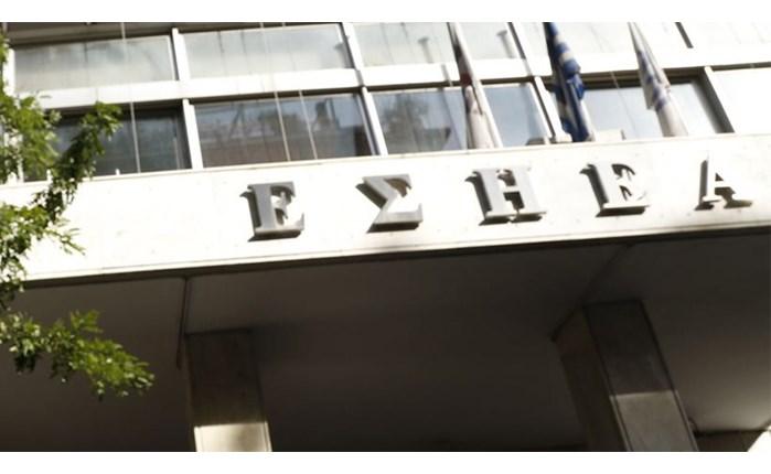 ΕΣΗΕΑ: Σκόπιμη η κρίση στο MEGA