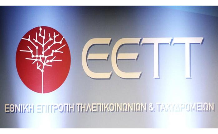 Πρόεδρος ΕΕΤΤ: Μπορούν να υποστηριχθούν 8 έως 10 πανελλαδικά κανάλια