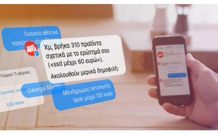 Το BestPrice.gr λανσάρει το ελληνικό Messenger Bot
