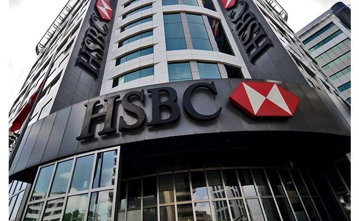 HSBC: Αποχωρεί ο global επικεφαλής του marketing