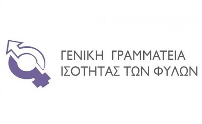 ΓΓΙΦ: Δυσαρέσκεια για το διαφημιστικό του Κέντρου Αιμοδοσίας