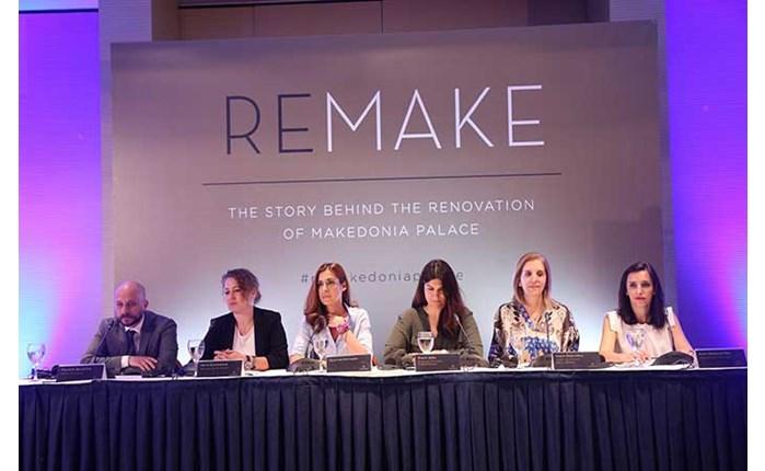 Μakedonia Palace: 12,4 εκ. ευρώ επένδυση για ριζική ανακαίνιση