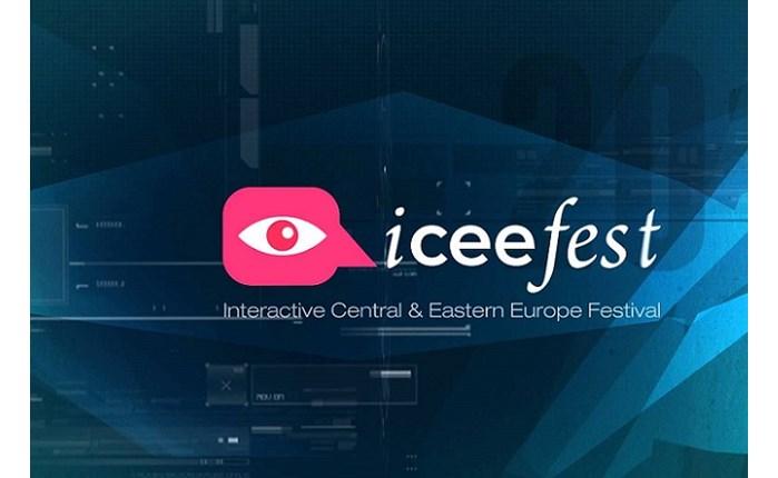 ICEEfest 2016: Η γυναικεία παρουσία στο χώρο εργασίας