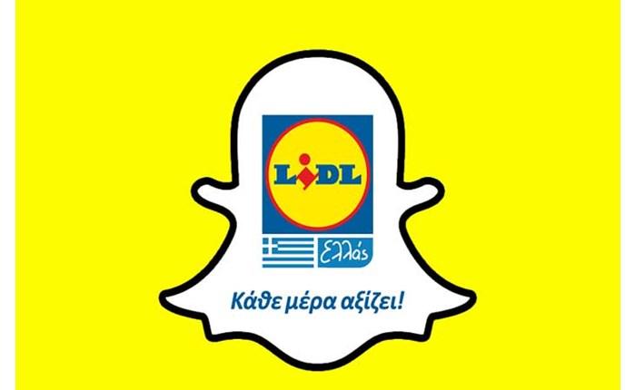 Lidl: Απέκτησε κανάλι και στο Snapchat