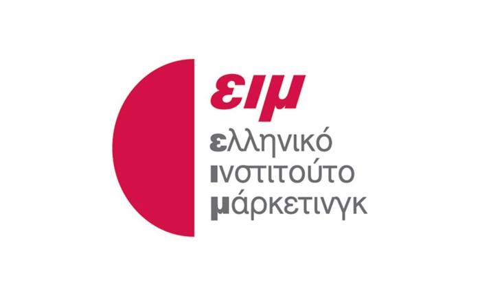 Nέα μέλη στην Δ.Ε του ΕΙΜ