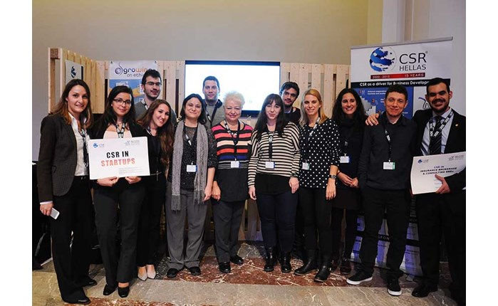 CSR Hellas: Φοιτητικός Διαγωνισμός για την ΕΚΕ