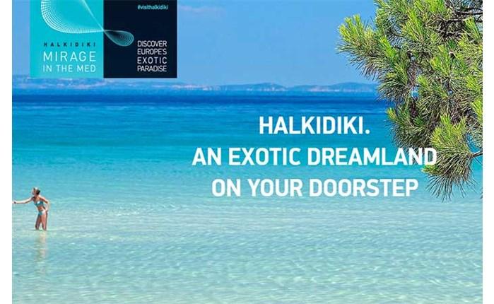 Marketing Greece: Νέο Tumblr Campaign Page για τη Χαλκιδική