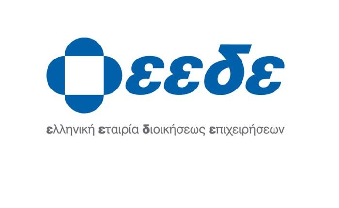 ΕΕΔΕ: Ξανά Πρόεδρος του ΔΣ ο Λαμπρινόπουλος