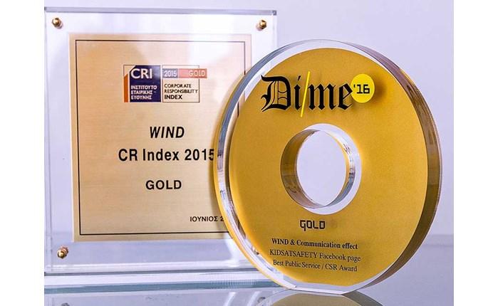 WIND: Διπλό «Χρυσό» στην Εταιρική Υπευθυνότητα