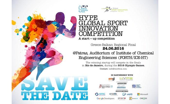 Ελληνικός Τελικός Global Sport Innovation Rio 2016