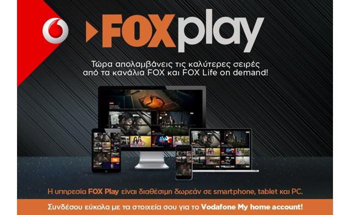 Vodafone TV: Εμπλουτίζεται με το FOX Play
