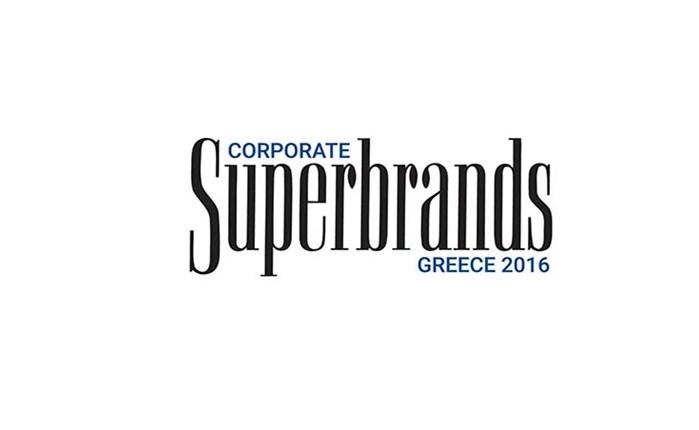 Οι Κορυφαίες Εταιρικές Επωνυμίες για 5η φορά στην Ελλάδα