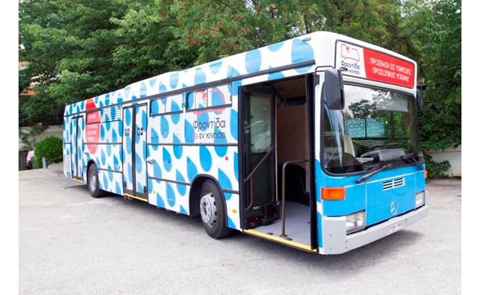 PRAKSIS: Mobile Day Center με τη στήριξη της ΠΑΠΑΣΤΡΑΤΟΣ