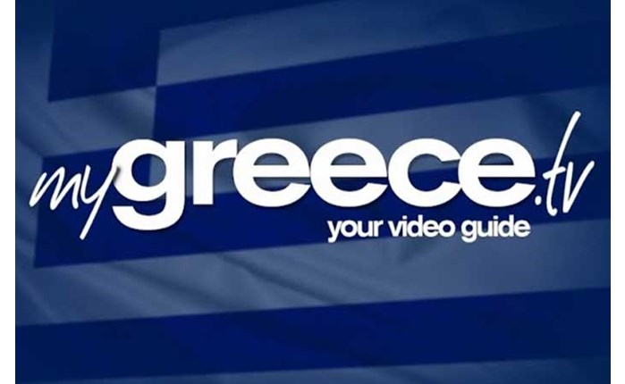 Tο mygreece.tv σε app για Smart τηλεοράσεις