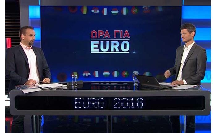 Novasports και ΟΠΑΠ στον παλμό του Euro