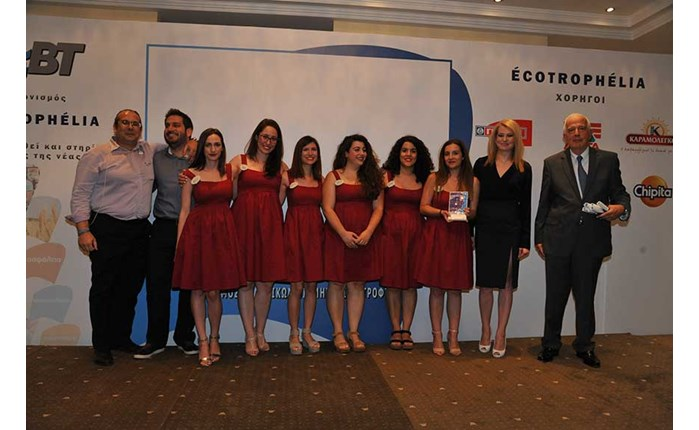 ECOTROPHELIA: Νικήτρια η... καινοτομία!