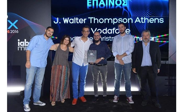 Γεμάτη βραδιά για την J. Walter Thompson στα IAB MIXX Awards