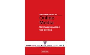 FlipBook: Online Media 2015