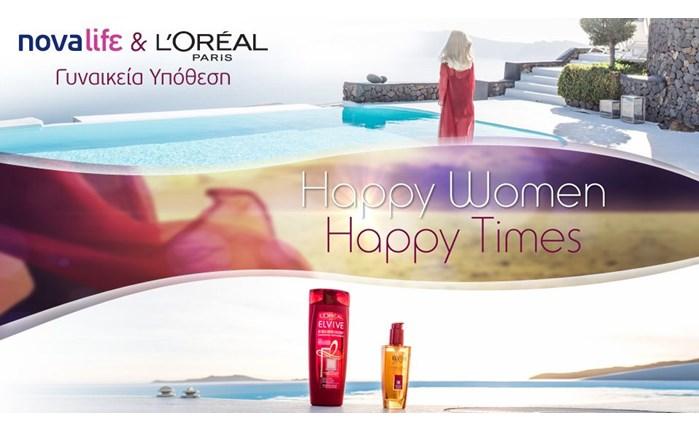 Συνεργασία της L'Oréal Paris με τo Novalifε