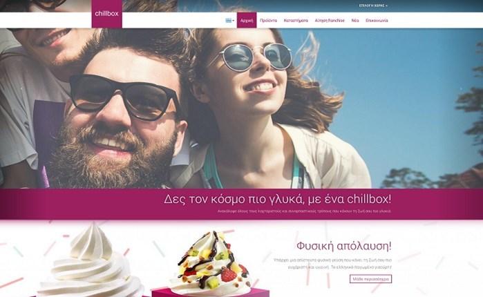 Στην avakon+ το global website chillbox
