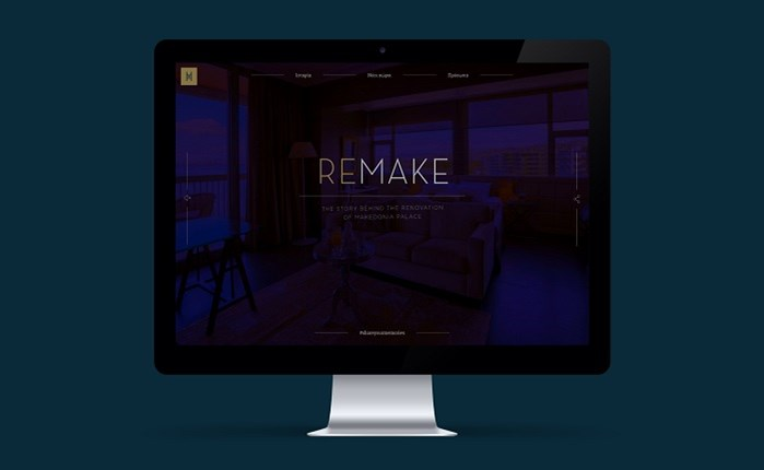 Online το site remakedoniapalace