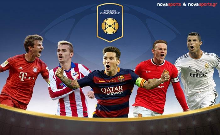 Ώρα για International Champions Cup 2016!