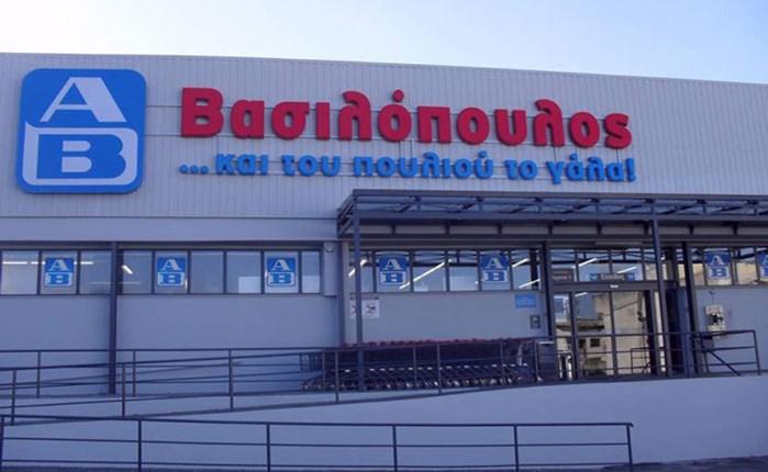 ΑΒ Βασιλόπουλος: Νέο πρόγραμμα υπεύθυνης ιχθυοκαλλιέργειας