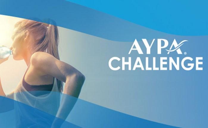 ΑΥΡΑ:Παρουσιάζει το ΑΥΡΑ Challenge